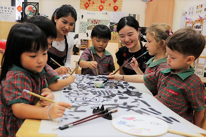 [preschool] 2019 zhong hua - calligraphy with teachers - 2019- edited