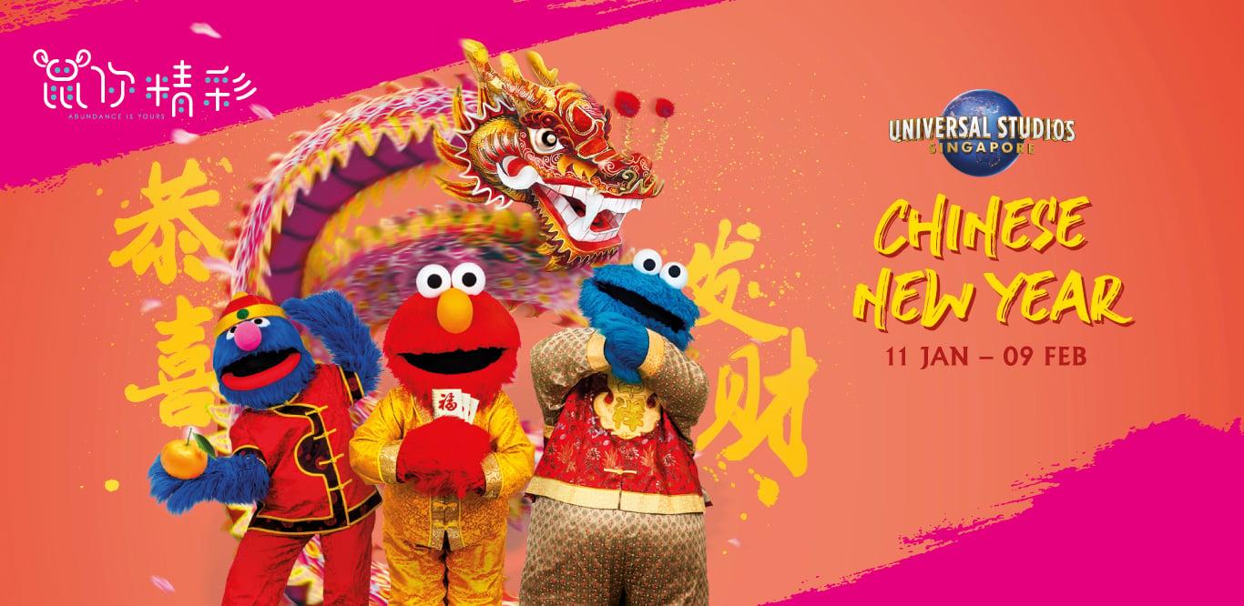 Chinese New Year Universal Studios Singapore Web Banner 1366x666px USS2030