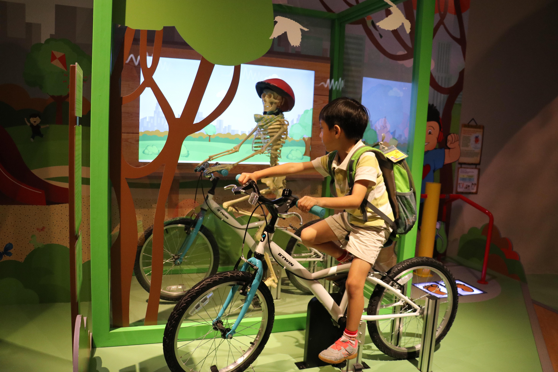 Science Centre KidsStop